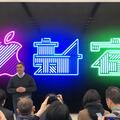 Apple新宿の営業時間やアクセスまとめ。コンセプトは広場