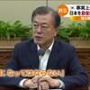 「リベラルが有害」と言う日韓の共通点