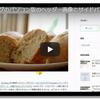 【動画】はてなブログのPC版ヘッダー画像とサイドバーの初期設定のやり方
