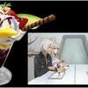 神戸ポートピアホテルでヤマト食堂OMCS謹製マゼランパフェ(本物)が食べられますよの巻
