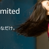 Amazon Music Unlimited 早速使ってみたよ!【PC&スマホアプリ】