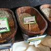 【焙】西鎌倉にあるおススメの珈琲豆屋さん『珈琲工房 栄古堂』