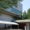 円山応挙から近代京都画壇へ@東京藝術大学大学美術館