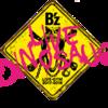 """B'z LIVE-GYM 2017-2018 """"LIVE DINOSAUR"""" きたえーる公演初日!"""