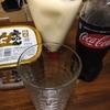 ご当地コーラが物足りなかったので名古屋コーラを自作(4種)してみたら、味噌コーラが意外とおいしかった。