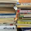 DMM:自炊・電子書籍化キットをレンタルして本をPDF化した。手順と結果