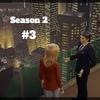 【Sims4】#3 現役復帰の恩恵【Season 2】