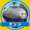 きかんしゃトーマス新幹線のキャラ(名前・性格・おもちゃ)や海外の反応