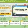 プログラミングを動画で学べる「paizaラーニング」独立オープン【無料キャンペーン実施中】