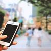 【iPhone】Wi-Fiを勝手に拾う現象の手立て