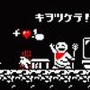 PS4/Switch/Vita/Steam『Downwell』レビュー!ガンブーツの爽快さにやみつき!単純操作と絶妙なバランスで送る井戸下りアクション!