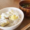 栗ご飯と、竹島と、フトマニ図。