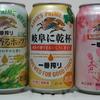 最近の缶ビールはデザインが綺麗