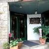 チャンピオンハンバーグは食べごたえ抜群!! 豊川の喫茶レストラン「Lira(リラ)」は毎日大人気!!