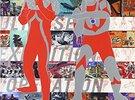 ウルトラマン大博覧会 ROPPONGI 天空大作戦 ~2007年師走~08年正月! 一番くじ ウルトラセブン