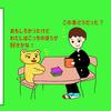 読書メモ「二十歳の原点」高野悦子~学生運動への昏い情熱