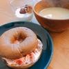 朝ご飯:大好評こんにゃくベーグルチョコ味アレンジ☆息子の勢いに不安な母