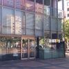 ドトール飯田橋東京区政会館店~シースルーなドトール。仕事ができると思われたい方~