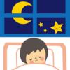 【アプリ】2大・睡眠計測アプリ「SleepMeister」と「SleepCycle」を比べて見た。