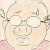 デブログ!! 「デブで、メガネ。彼らがハート以外に抱えている、もう1箇所の痛みとは。」