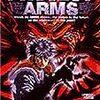 New Cinema 蜥蜴 - Free Bird と、Project Arms