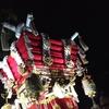 枚岡神社の秋祭り!