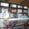 「パーラーわかば」で「タコライス」 400円 #LocalGuides