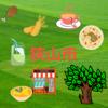 【Uber Eats】埼玉県狭山市は注文、配達できるエリアなの?