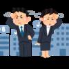 【就職活動の進め方はRPGだ!】インターンシップや自己分析で「ネタ集め」をしよう【シリーズ①】