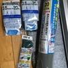 ☆日本の実家で網戸を張り替えてきました!