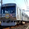 3/12[1]: 静岡鉄道(急行、1003F引退HM) / 東海道線ホームライナー