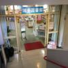 博多図書館|博多区 エリア 日記