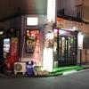 糖質制限な食べ歩き(5)アムラパーリー(Amrapali) 鶴見本店@京急鶴見/鶴見(横浜市鶴見区)