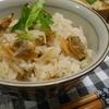 簡単!!生姜と三つ葉香る!! あさりご飯の作り方