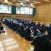 西宮中央剣道会主催 合同稽古会
