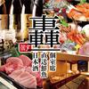 【オススメ5店】すすきの(北海道)にある和食が人気のお店