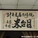 お腹も、お財布にも優しい米苔目(ミータイムウ)の老店に行ってきました【台湾の旅⑥】