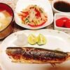 ゆる糖質ダイエット【食事&体重記録】