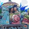 横浜「関帝廟」牌楼