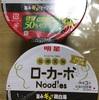 明星の低糖質麺で新しい味を見つけたので食べてみた