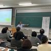 群馬県立県民健康科学大学にてFD研修をしました。