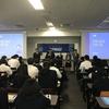 ハイブリッドインターナショナル通信【10月19日】
