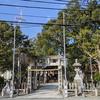 「嵐」の聖地の一つ、安産の神様『産宮神社』