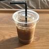 安くて美味しいコンビニコーヒー5店舗を徹底比較!!--珈琲コンビニチェーンランキング・一覧