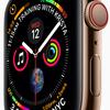 iPhone XSよりもApple Watch Series 4の方が欲しくなってきた
