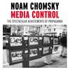 「メディア・コントロール」