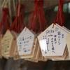 嵐ファンの聖地?糸島の櫻井神社。