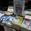 コミックマーケット95(C95)に参加しました。