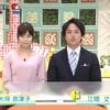 大坪奈津子 ゴジカル 2020年03月05日(木)