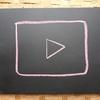 【通信量超節約】スマホでYouTubeの再生は低速モードでも可能だった